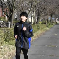 Delay to games, while frustrating, may allow Kumamoto runner to showcase Aso Bridge rebuilt after earthquakes