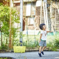 Room to play: Both local and city kids joyously run around the hills and fields enjoying the fresh air. |