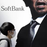 SoftBank's super-fast 5G network isn't very useful just yet