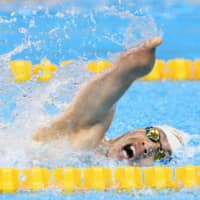 Swimmer Takayuki Suzuki competes in an event at the 2016 Rio Paralympics. | KYODO