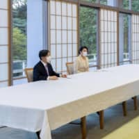 Emperor Naruhito upholds tradition and searches for role in first year of reign