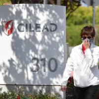 Gilead Sciences' remdesivir, one of the most highly anticipated drugs being tested against the new coronavirus, has shown positive results in a large-scale U.S. government trial. | AFP-JIJI