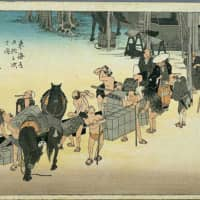 The changing of horses at Fujieda, twenty-third of the 53 post towns of the Tokaido as depicted by Utagawa Hiroshige (1833-34) | VIA WIKIMEDIA COMMONS