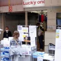 Face masks are being sold at a shop in the Ameyoko shopping district in Ueno on Thursday. | KYODO