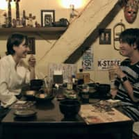 'Egg-cellent' date: Ruka (right) took Kaori on a date to eat a special meal on 'Terrace House Tokyo 2019-2020.' | © FUJI TELEVISION / EAST ENTERTAINMENT