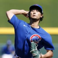 Yu Darvish is a candidate to start for the Cubs on opening day when MLB starts its season. | KYODO