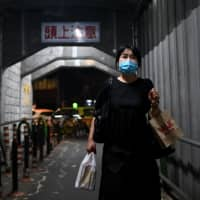 Japan to launch probe into murky coronavirus relief deal linked to Dentsu