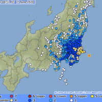 The epicenter of the earthquake that occurred on June 25 at 4:47 a.m. is located in Chiba Prefecture | JAPAN METEOROLOGICAL AGENCY