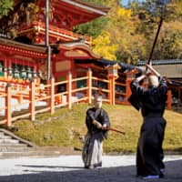 Budo: The art, culture and philosophy of the samurai