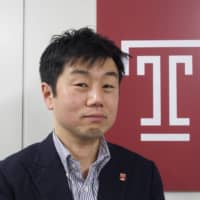 Hope for grads: Temple University Japan's Kentaro Sawa says he believes the hiring cycle will continue as normal in the near future.  |