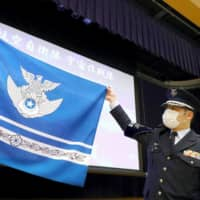 A ceremony to inaugurate the Self-Defense Forces' first space unit is held on May 18 at the Defense Ministry in Tokyo. | KYODO