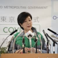 Tokyo Gov. Yuriko Koike removed her mask before speaking to the media during her weekly news conference Friday, the first time she has done so for several months. | RYUSEI TAKAHASHI