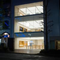 Apple to reopen flagship Tokyo stores as Japan eases virus curbs