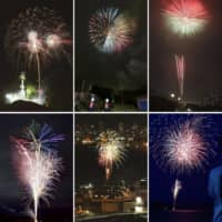 Fireworks were displayed simultaneously at many locations across Japan at 8 p.m. Monday.  | KYODO