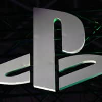 Sony Corp. on Monday postponed an event at which it was to showcase games tailored for new-generation PlayStation 5 consoles. | AFP-JIJI