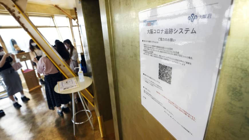 Osaka introduces QR contact tracing system as bars and restaurants reopen