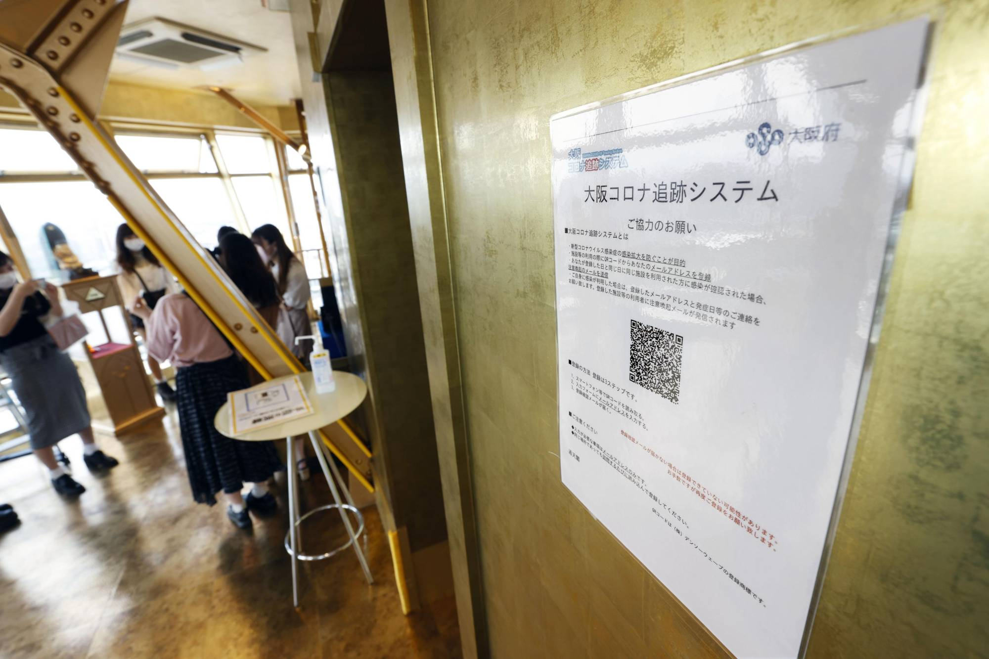 A QR code for tracking coronavirus infections is put up at the observation deck of Tsutenkaku Tower in the city of Osaka.   KYODO