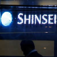 Shinsei Bank Ltd. announced that it will purchase New Zealand's UDC Finance Ltd. for about ¥51 billion, which will be its biggest overseas acquisition deal. | REUTERS