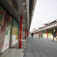 Most stores are closed in Tokyo's Asakusa tourist area on April 21 amid the coronavirus pandemic. | KYODO