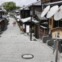 Kyoto's Higashiyama neighborhood has seen few tourists in recent months amid continuing worries over the outbreak of the new coronavirus. | KYODO