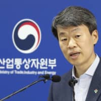 An official of South Korea's Trade, Industry, and Energy Ministry speaks at a news conference in Sejong City in South Korea on Tuesday. | YONHAP / VIA KYODO