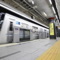 The new platform at Toranomon Station on Tokyo Metro's Ginza Line is seen Tuesday. | KYODO