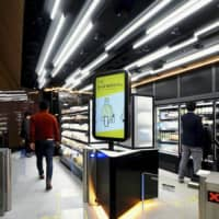 East Japan Railway Co.'s first unmanned convenience store at Takanawa Gateway Station | KYODO