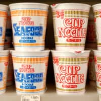 Using their noodle: Cup ramen-maker Nissin seizes on pandemic momentum with new products