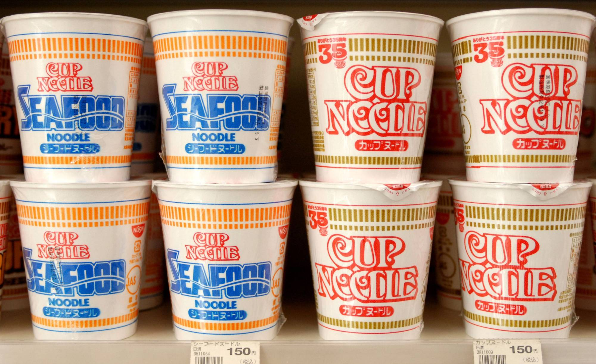 Nissin Food Products Co. is introducing new products as Asian consumers eat more meals at home in the aftermath of the coronavirus pandemic. | BLOOMBERG