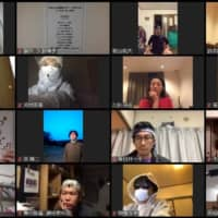 Virtual presence: World Theatre Festival Shizuoka moved online for 2020, adopting the name World Theatre Festival on the Cloud. |