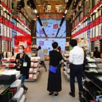 Uniqlo's new outlet in Tokyo's Harajuku district is previewed by the media Wednesday ahead of its official Friday opening. | KAZUAKI NAGATA