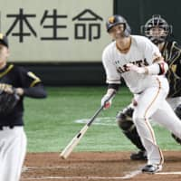 Reigning CL MVP Hayato Sakamoto one of two Giants players to test positive for COVID-19