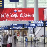 This photo taken May 23 shows an international airport in the central Chinese city of Wuhan, the epicenter of the global coronavirus pandemic. | KYODO
