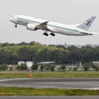 New low-cost carrier Zipair Tokyo Inc. makes its maiden flight of its Narita-Bangkok freight services at Narita airport near Tokyo on Wednesday. | KYODO