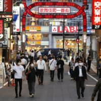 Coronavirus infections in the Kabukicho nightlife district of Tokyo's Shinjuku Ward have been on the rise this week. | KYODO