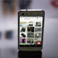 At Mercari Inc., about 40 percent of the firm's engineering team, which contributes toward the development of its smartphone app and web browser, are non-Japanese . | BLOOMBERG
