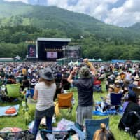 Stop the music: The 2020 edition of Fuji Rock Festival has been postponed due to concerns regarding COVID-19. | ALYSSA I. SMITH