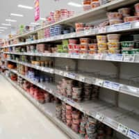 According to a recent Finance Ministry announcement, supermarkets are among the 2,102 companies that will be subject to security-related governmental regulation. | REUTERS