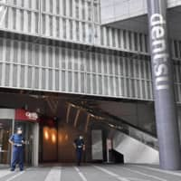 Dentsu's headquarters in Tokyo's Shiodome district is on high alert Friday after the advertising giant received a bomb threat.  | KYODO