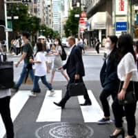A key index reflecting the current state of the economy posted its largest drop in April amid the coronavirus pandemic. | AFP-JIJI