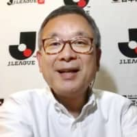 J. League first division to end on Dec. 19; Tokyo withdraws from J3