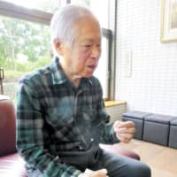 Shigeru Yokota, father of North Korea abductee Megumi, dead at 87