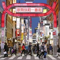 Tokyo to ask nightclub workers to take virus tests