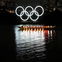 Numerous pleasure boats regularly take patrons on scenic journeys around the Tokyo Bay waterfront area. | REUTERS