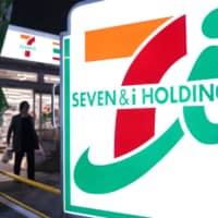 Seven-Eleven to sell life insurance at its convenience stores