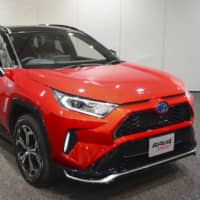 Toyota launches first plug-in hybrid SUV in Japan