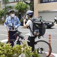 Japan to tighten regulations on dangerous bicycle riding