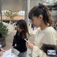 Bond Project is a nonprofit organization in Tokyo that helps women who are suffering problems in their teens and 20s. | COURTESY OF BOND PROJECT
