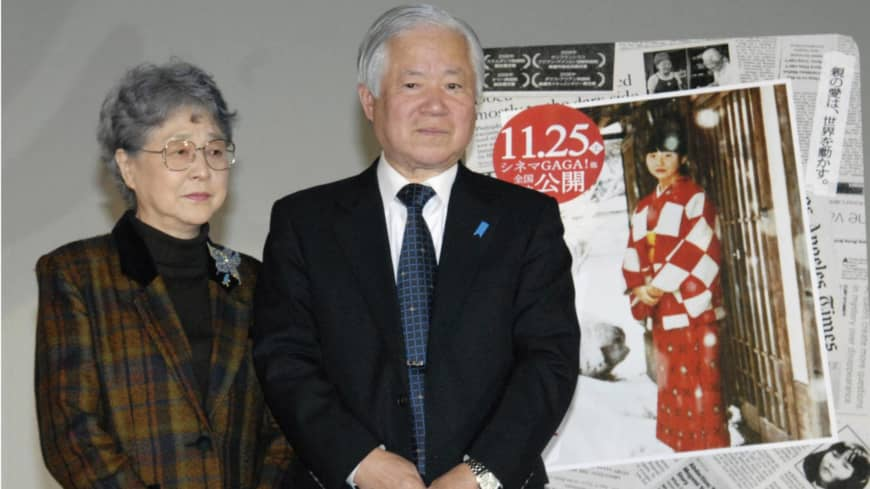 The North Korean abduction issue in Japan: When will the waiting end?