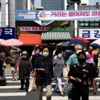 South Korea's businesses are slashing hiring to cut costs as exports continue to fall and consumption remains sluggish amid the coronavirus pandemic.  | BLOOMBERG